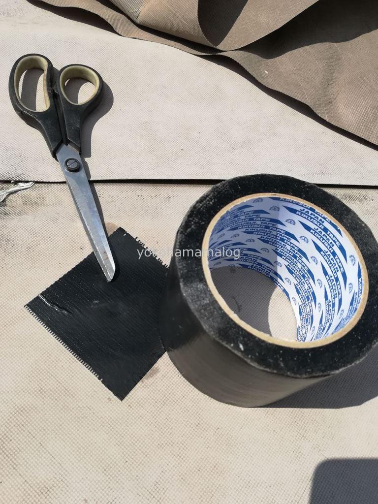 防草シートの補修テープ。穴をしっかりとふさいでくれます。