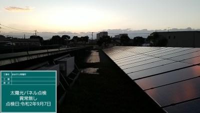 台風10号で太陽光発電所の被害|ブレーカー落ちで1日売電できず