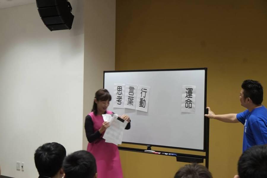 45627129 743216606030323 104990449780916224 n - 2018年11月7日青森県東北中学校AFS(AOsukiフューチャーズゼミ)開催しました。