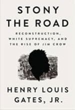 Henry Louis Gates Jr., Stony the Road