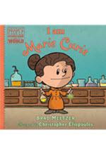 Brad Meltzer, I Am Marie Curie