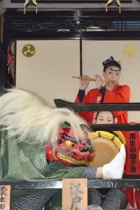 oomikositogyo2014-04