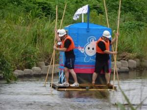 ikadanagashi2015-19