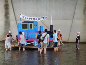 ikadanagashi2015-6