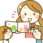 保育士試験の実技は本当に難しい?現役保育士が伝授!言語試験の合格の秘訣