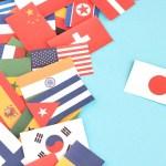 国旗自由研究 世界の国旗のまとめ方小学生向け 1日でも出来る!