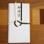 お盆の仏壇のお供えの金額相場は?お金を入れた封筒表書きの書き方。