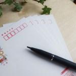 余った年賀状は寄付できる?書き損じはがきの寄付は郵便局でできる?