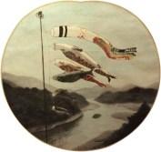「鯉幟」5月に相応しく鯉幟です。水面も波立つほど風が吹いています