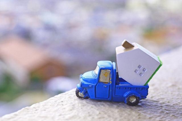 車の住所変更など引っ越しをした時の手続きは何が必要?まとめて解説