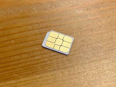 OCNモバイルONEのSIMカードを再発行!払い方や手数料そして期間は?