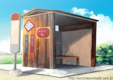 古看板とバス停待合室