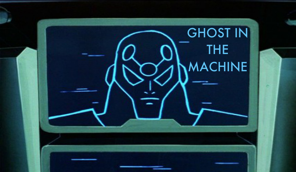 ghost in the machine header