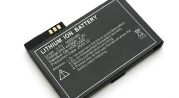 A bateria de íon lítio foi criada em 1970 e passaram por diversas alterações.