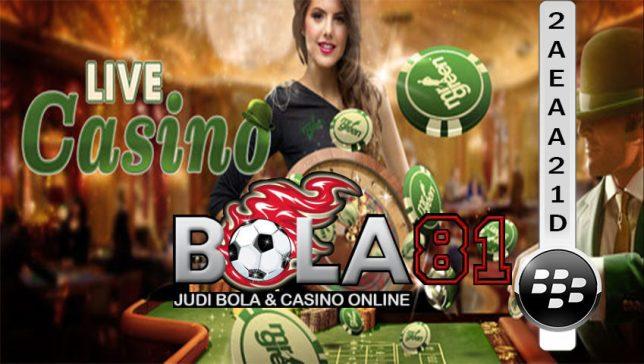 ギャンブルを豊かにしたインターネット
