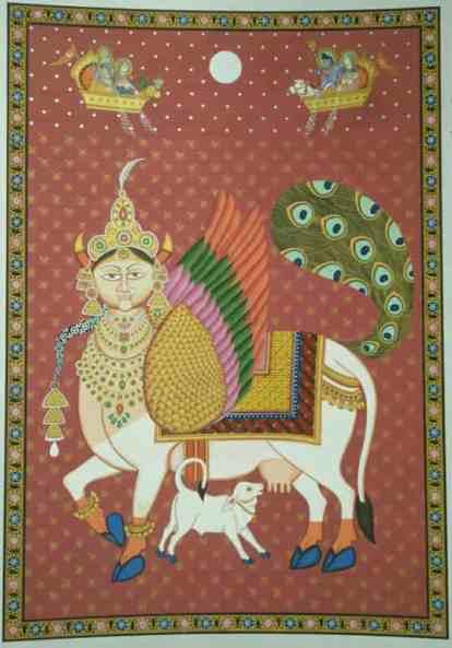 Leela Leela;Pichwai Painitng
