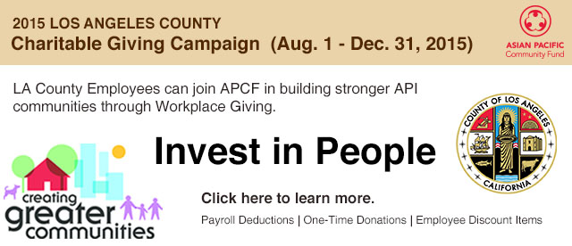 LA County Charitable Giving Campaign