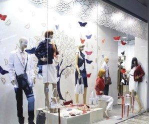 Estágio – Visual Merchandising