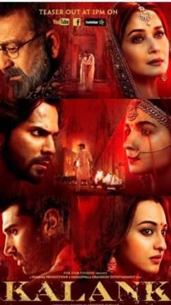 Kalank Movie Download