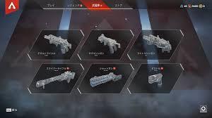みんな武器の組み合わせどうしてる?