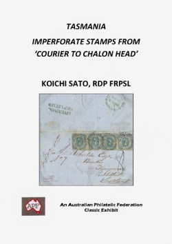 KOICHI SATO: TASMANIA IMPERFORATE STAMPS FORM COURIER TO CHALON HEAD