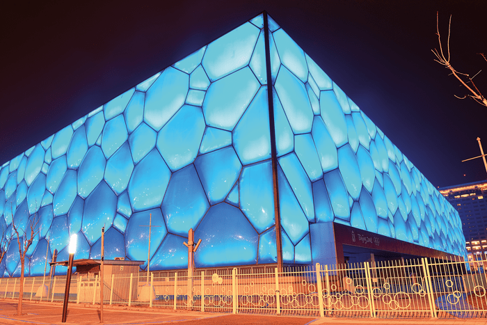 Beijing Water Cube protected by VESDA.