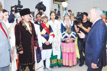 Ассамблея народа Казахстана: шаг навстречу будущему