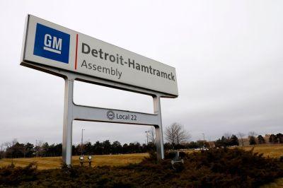 General Motors Akan Membuka 2 Pabrik Baterai AS untuk Mendukung Peningkatan Produksi Kendaraan Listrik dan Otonom