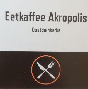 Eetkaffee Akropolis