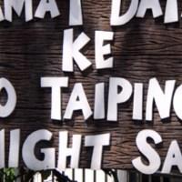 Nachtsafari in de dierentuin van Taiping (5)