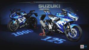 suzuki-gsx-r125-500x281