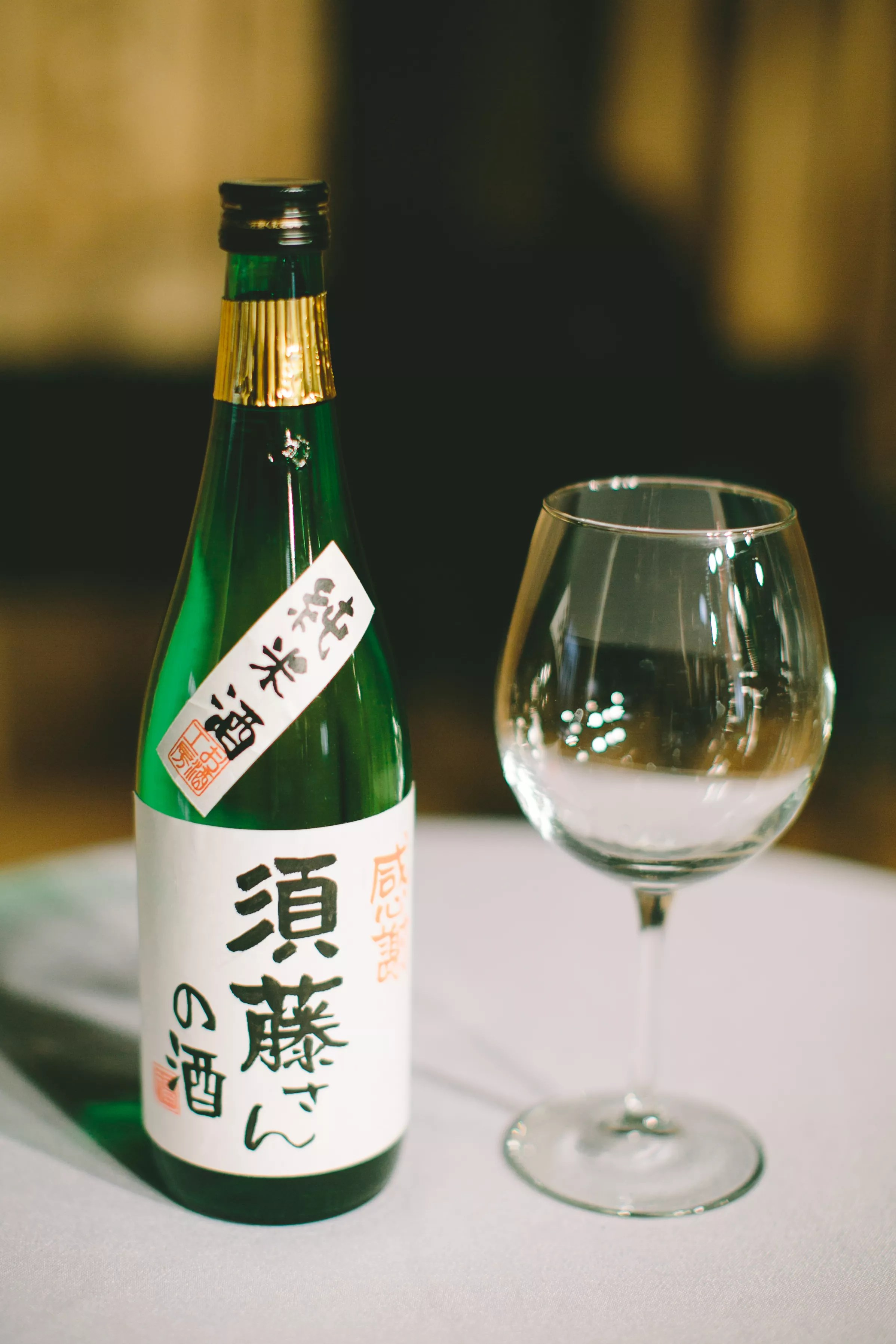 Traditional Japanese Wine And Sake Ceremony
