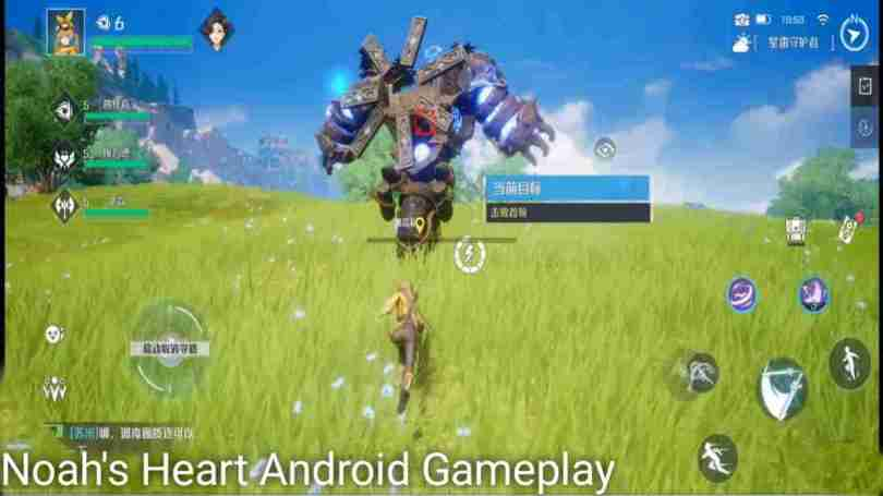 Noah's Heart Android Gameplay