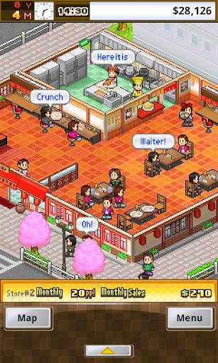 Cafeteria Nipponica mod apk