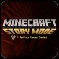 Minecraft: Story Mode v1.26 [Unlocked] [Latest]