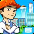 Little Big City v4.0.6 (Mod Money) [Latest]