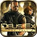 Deus Ex: The Fall v0.0.36~37 Retail + Mod [Latest]