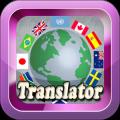 All language translator v1.0 PRO Cracked [Latest]