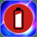Power Saver GO v1.14 [Latest]