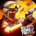 Bullet Party CS 2 : GO STRIKE v1.1.3 Mod [Latest]