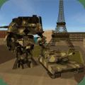 Tank Robot v1.0 Mod [Latest]