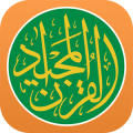 Quran Majeed v2.8rc1 [Unlocked] [Latest]
