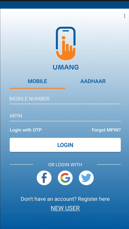 Screenshot of UMANG App