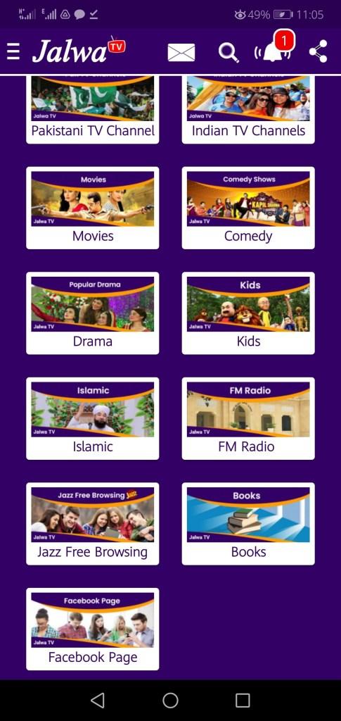Screenshot of Jalwa TV Apk