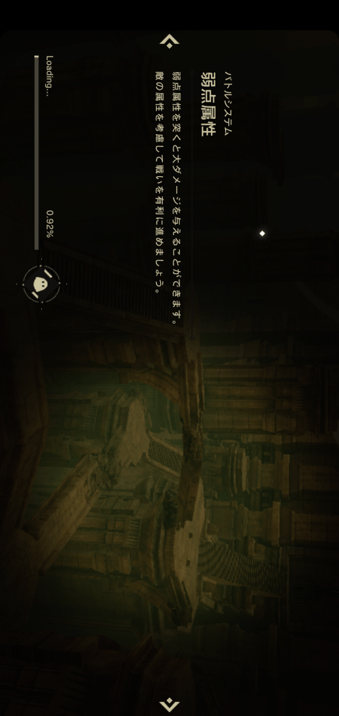 Screenshot of Nier Reincarnation Apk