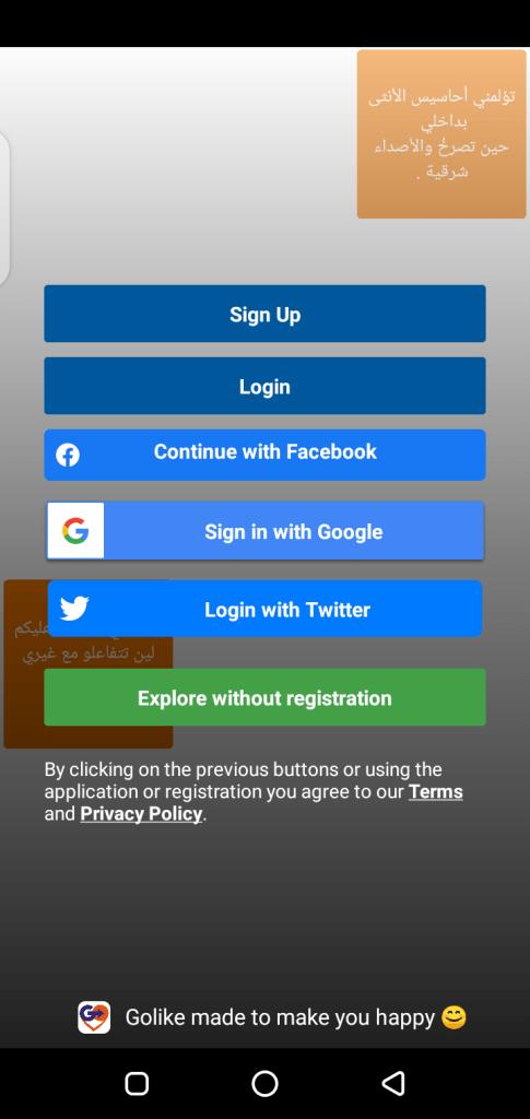Screenshot of GoLike