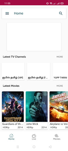 Screenshot of Kutty TV App