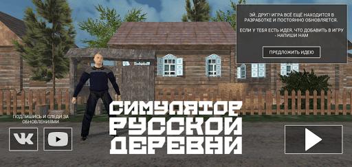Screenshot of Ranch Simulator Apk