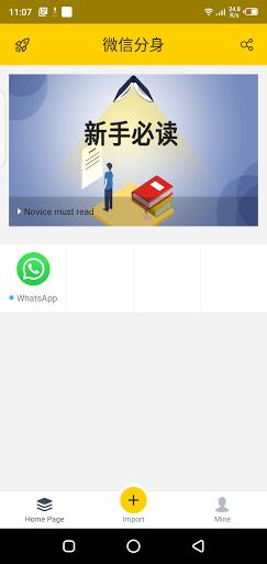 Screenshot of Unban App