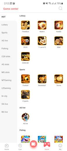 Screenshot of 19love.me Download